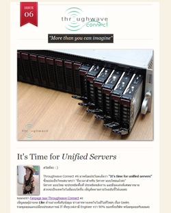 Throughwave Connect#6 - It's Time for Unified Servers วันที่ 9 ต.ค. 54